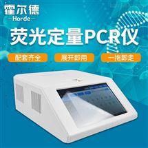 HED-PCR非洲猪瘟检测设备