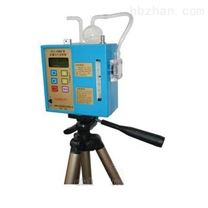 個體/防爆大氣采樣器/粉塵測量儀