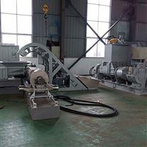 PVC发泡母粒造粒机(供应商)