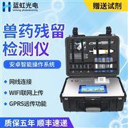 LH-SYC肉制品检测仪器设备