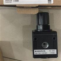 AVENTICS氣動壓力調節閥,0821302501