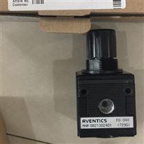 1827009360-AVENTICS氣動壓力調節閥,0821302501