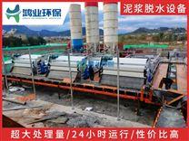 機制砂泥漿脫水機價格 石料廠污泥干堆設備
