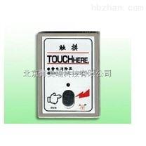 触摸式静电消除器