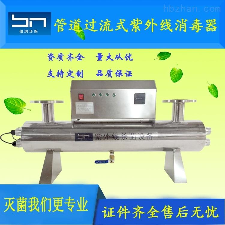四川紫外线消毒器厂家