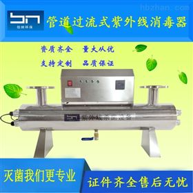 BNG-UVC-600四川紫外线消毒器厂家