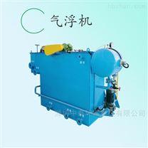 高效溶氣氣浮機廠家 品質保證