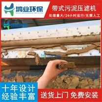 广州厂家专业生产制沙线洗沙泥浆脱水机