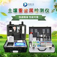 JD-ZSE土壤土壤重金屬檢測儀器