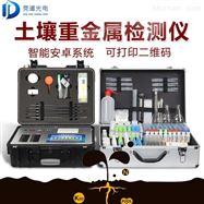 JD-ZSE公益诉讼土壤重金属元素分析仪