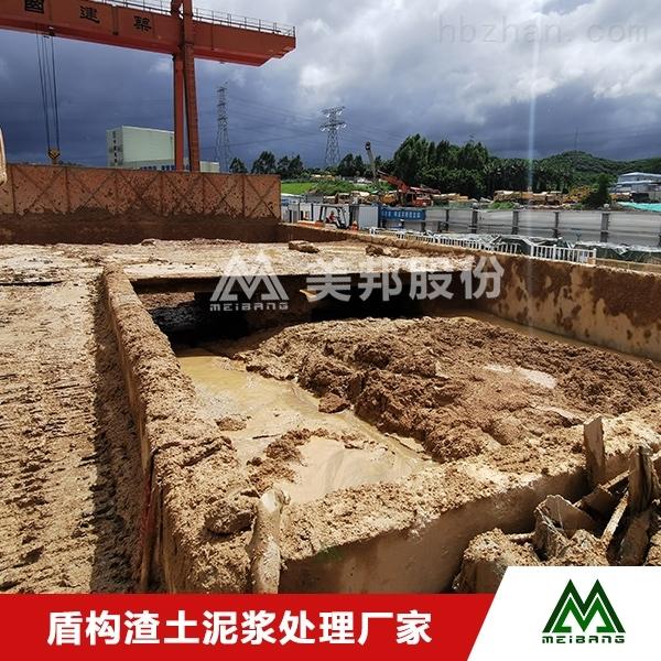 顺德盾构渣土污水处理