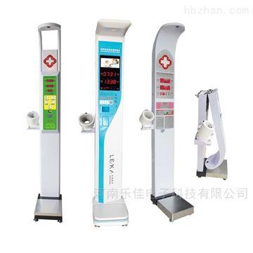 HW-600B身高体重血压心率一体机