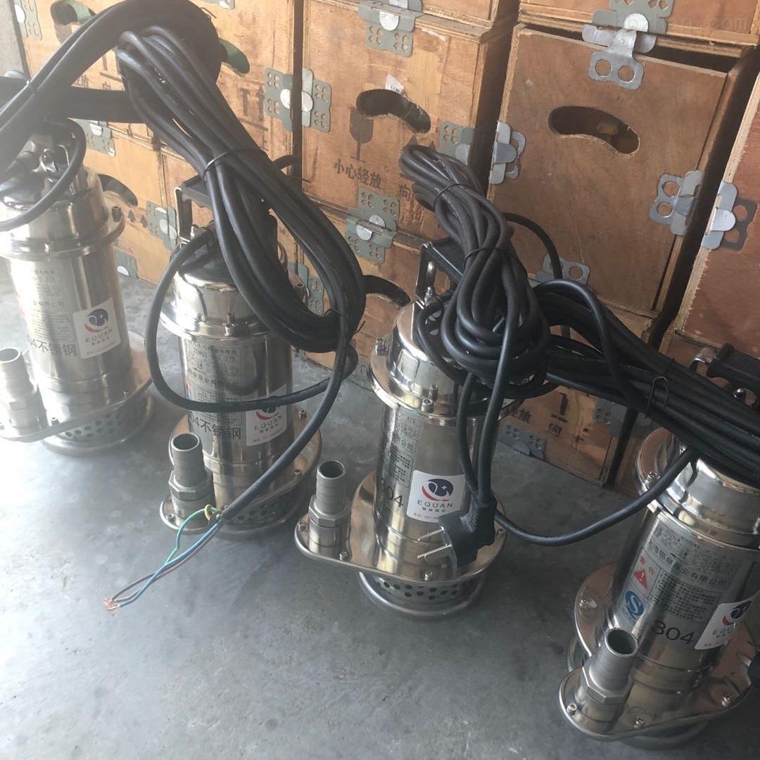 全不銹鋼小型潛水電泵