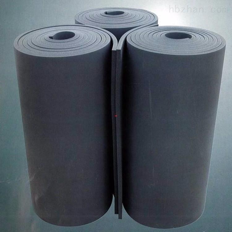廠家供應橡塑保溫隔熱板