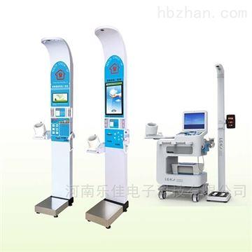 HW-900A公共卫生体检一体机