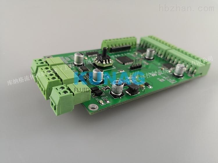分色压墨控制板温控节能芯片二级墨盒电磁阀