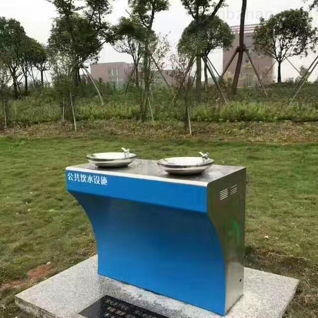 旅游景区公园直饮水台
