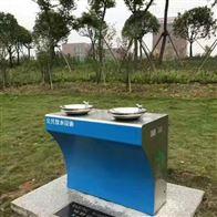汇天下泉QW-02旅游景区公园直饮水台