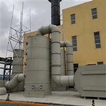 工业废气处理洗涤塔 苏州生产厂家