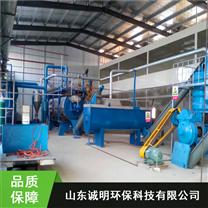 病猪油脂炼油  肉骨粉碎化  养殖场处理设备