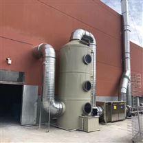 喷淋式 工业废气碱洗塔 生产厂家