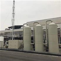 化工廢氣處理設備 常州生產廠家