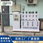 p2实验室废水处理设备