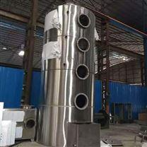 不锈钢废气净化塔 生产厂家
