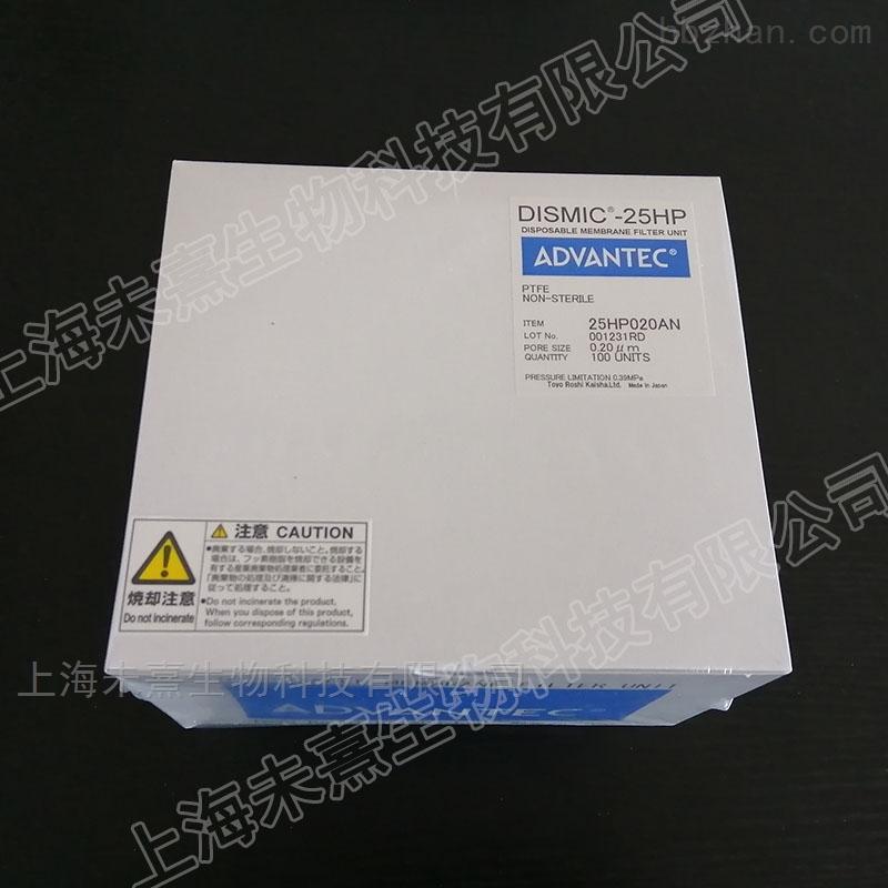 ADVANTEC孔径0.2um PTFE膜针头式滤器