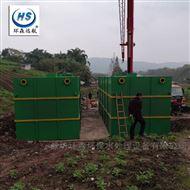 HS-TZ广西南宁屠宰场污水处理设备价格