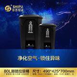 80L重庆80升商用家用脚踏式分类垃圾桶