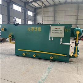 HS-QR潍坊环森环保溶气气浮机屠宰场污水处理