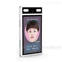 人臉識別測溫一體機