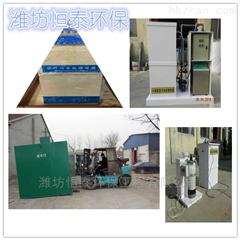ht-518昆明市粉末活性炭加药装置