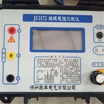 扬州电力资质办理