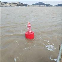 組合水面浮標區域警戒航標