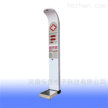 HW-900Y身高体重测量仪精密体检仪
