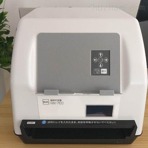 日本Kett大米外观品质检测仪RN-700