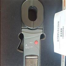 钳形接地电阻测试仪四级五级承装修资质