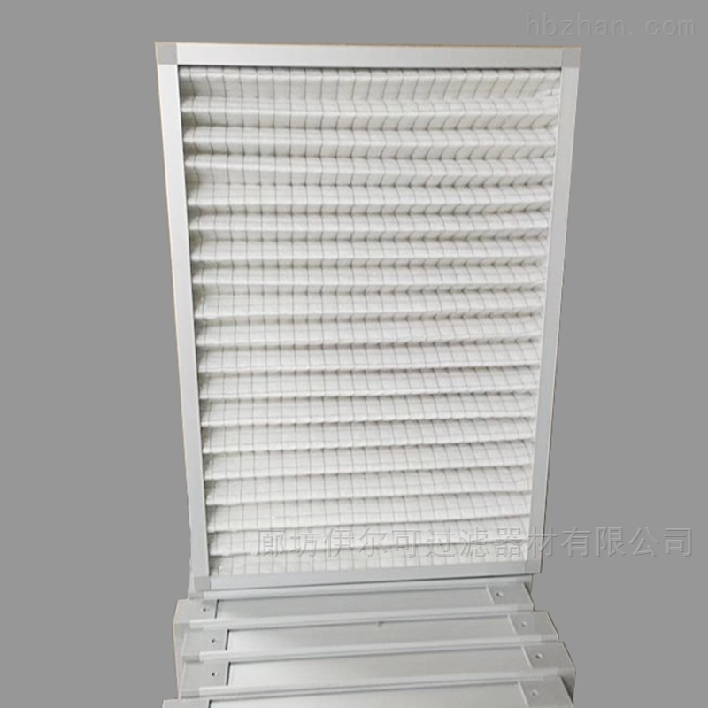 GN初效过滤板框式空气过滤