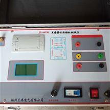 五级电力承装修试办理咨询