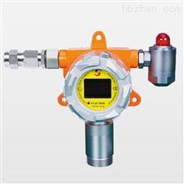 固定式激光甲烷氣體檢測報警儀(新國標)