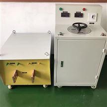 三相大电流发生器 升流器厂家定制