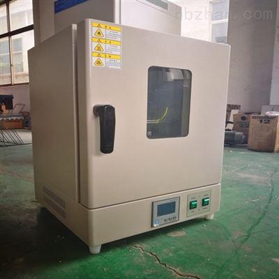 GKQ-9030A30L干烤灭菌器