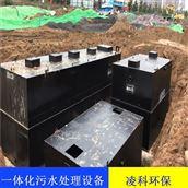 lk一体化生活污水处理设备