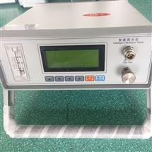 便携式精密SF6气体微水测试仪