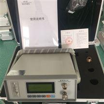 SF6微量水分测试仪