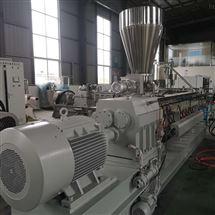 PMMA回收塑料造粒机
