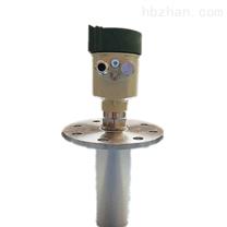 防爆雷达液位计