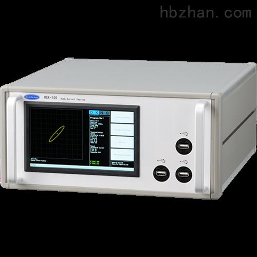 金属热处理涡流品质检测仪
